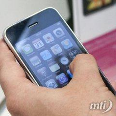 Tizenegy mobilszámjegyet kell tárcsázni szombattól