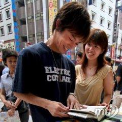 Kitört a Murakami Haruki-mánia Japánban
