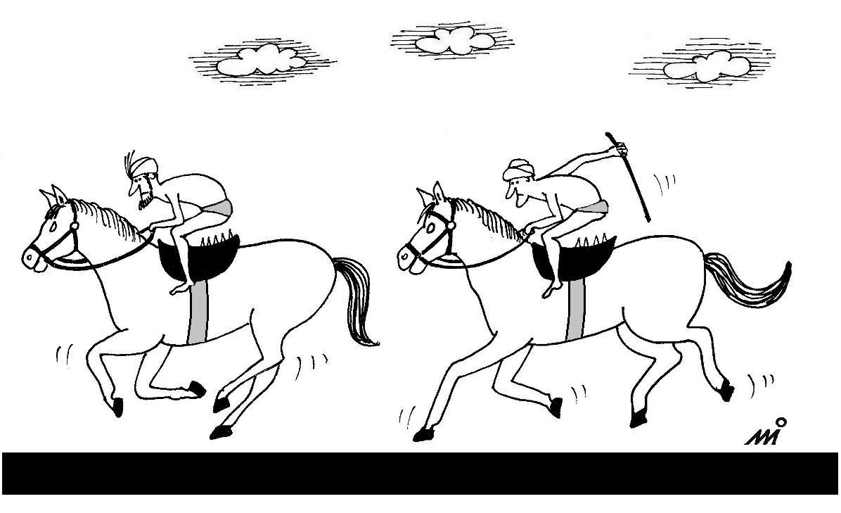 fakír lóverseny